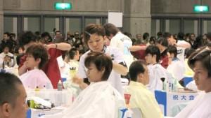 四国新聞全国理容競技大会in香川