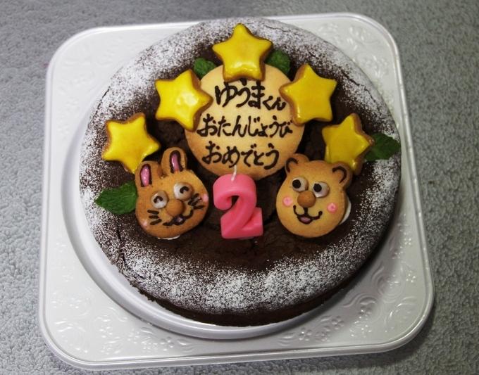 息子の誕生日とオススメの濃厚チョコレートケーキ