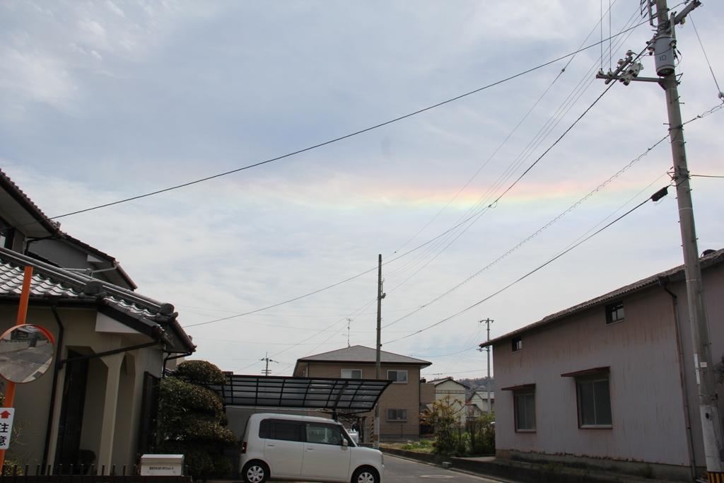 珍奇な「虹」の写真