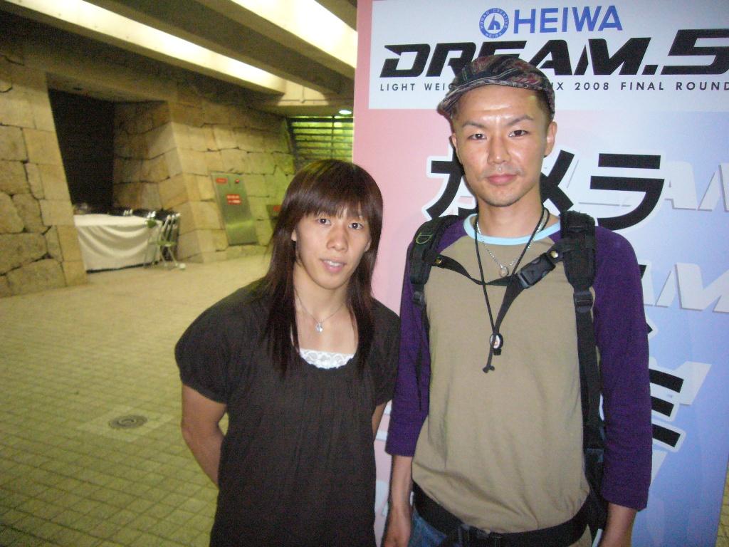 吉田沙保里選手の金メダル・ロンドンオリンピックレスリング