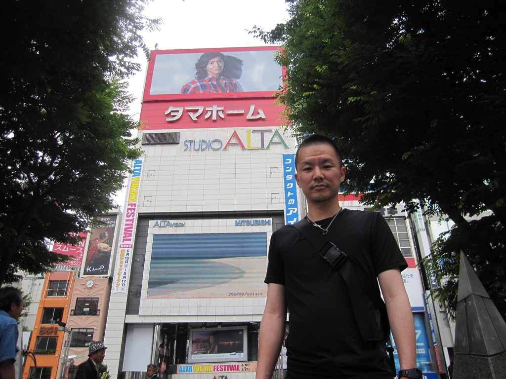 休日記 東京